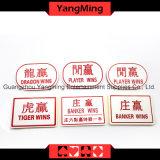 Acrylbaccarat-Kasino-Markierung grosses (YM-dB04)
