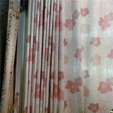 Занавес ткани жаккарда конструкции способа для дома