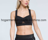 Women Sutiã, Sportswear movimentando-se do terno, roupa Running, desgaste da ioga