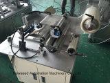 Автоматическая пленка вставляя машину для прикрепления этикеток для глянцевать пластичные продукты