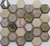 六角形のブラウン特別なパターン暖炉の陶磁器のモザイク装飾(CST296)
