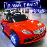 MERCEDES-BENZ scherzt elektrisches Auto, Fahrt auf Auto