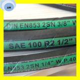 Boyau hydraulique de la qualité SAE 100 R2 at/DIN d'en 853 de tresse de la meilleure qualité du fil 2sn