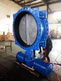 압축 공기를 넣은 액추에이터를 가진 플랜지가 붙은 유형 나비 벨브