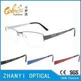 Form Halb-Randlose TitanEyewear Brille-Glas-optischer Rahmen (8212)