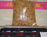 Отечественное питание птицы и Mealworm хомяков черепахи рыб высушенный едой