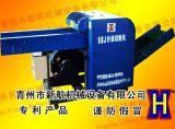 Máquina de estaca Waste da fibra-- Máquina de estaca de Rags