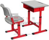 교실 가구 학생 단 하나 조정 의자