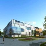 Проект перевод промышленного парка охраны окружающей среды Jining архитектурноакустический