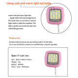 Selfie LED Taschenlampe für Mobiltelefon-Kamera