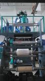 고품질 LDPE PP 필름 부는 기계