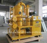 二重段階システムが付いている移動式トレーラーの変圧器の油純化器のプラント