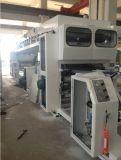 آليّة [ألومينوم فويل] يرقّق آلة في عمليّة بيع