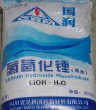 산업 급료/건전지 급료 리튬 수산화물 monohydrate 56.5%