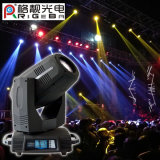 Stage Disco DJ Sharpy Beam Spot Wash 3in1 17r 350W Moving Head Light