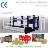 [زج1060تس] [فلتبد] آليّة [دي كتّر] آلة أن يجعل علبة صندوق [ببرشيت]