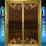 Фабрики продукта Foshan раздвижная дверь алюминия алюминиевой предлагая вися
