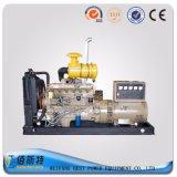 Двигатель дизеля тавра 200kw/250kVA Китая производя тип комплектов молчком