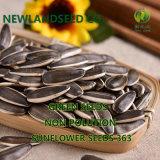 コックのための最もよい価格の2016の新しい穀物のしまのあるヒマワリの種