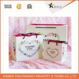 Pequeñas bolsas de papel de la joyería de la alta calidad de lujo de encargo