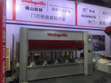 2016熱い販売によって薄板にされる熱い出版物機械