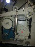 中国第1機械