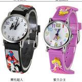 [بفك] شريط اليابان حركة جدي ساعة