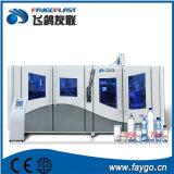 Do frasco energy-saving do animal de estimação de Faygo preço de sopro da máquina