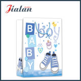 bolsas de papel impresas 4c del regalo de las compras del embalaje del regalo del bebé