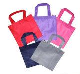 Sacos de mantimento reusáveis ambientais do saco biodegradável (LJ-191)