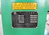 Rolle sah der hohen Präzisions-Mj329 Maschine