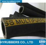 Boyau flexible de pétrole de boyau de température élevée industrielle d'espace libre