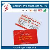 安い工場価格の工場供給のカードの印刷