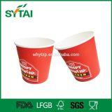 Подгонянная высоким качеством чашка ведра бумаги цыпленка печатание устранимая