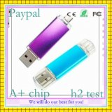 가득 차있는 Capacity Flash Drive 8GB OTG (GC-M001)