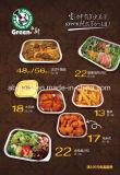 Caixa colorida da folha de alumínio de alimento afastado