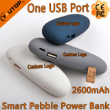 Novo Portable Pebble Shaped Power Bank 2600mAh (YT-PB27-04)