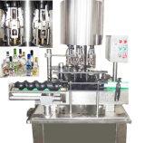 آليّة ألومنيوم غطاء يغطّي آلة