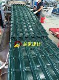 Folha plástica da telhadura da telha do PVC do ASA dos materiais de construção das amostras livres