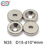 優秀な品質の常置強いネオジムの磁石