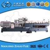 EVA/HDPE/LDPE/TPR/AVSのプラスチック餌機械押出機、カラーMasterbatchのペレタイザー