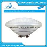 AC 12V 35W IP68 PAR56 LEDプールの水中ライト