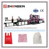 機械(ZXL-A700)を作るマルチFunctiontワイシャツ袋
