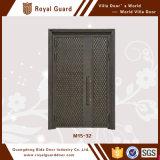 Алюминиевая дверь качания/алюминиевые двойные дверь листьев/парадный вход дома