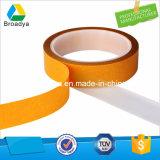 Cinta adhesiva echada a un lado doble baja solvente del animal doméstico de 125 micrones (BY6928G)
