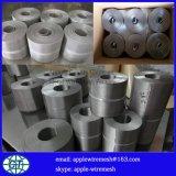 Prezzo di fabbrica della rete metallica dell'acciaio inossidabile