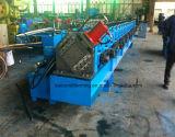 機械を形作るYx50-100 Cの母屋ロール