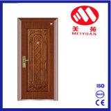 Las puertas de acero de la pintura del cobre de la Ultravioleta-Prueba de Haojun escogen la hoja de la puerta