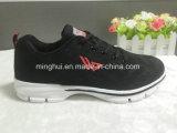 الصين عامة - يجعل جارية رياضة حذاء مموّن في [هبي], الصين