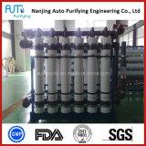 Промышленный очищенный завод системы UF ультрафильтрования воды